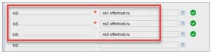 OFFERHOST - домен и хостинг