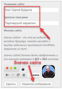 ROOT - тема для WordPress