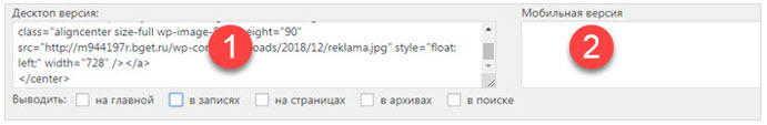 Тема_ Root