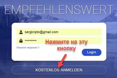 GODL - немецкий сайт