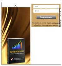 SPOONPAY E-mail и ВК