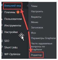 Spoonpay - подписка через email или ВК