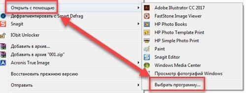 Image Viewer - просмотр, редактирование и конвертирование...