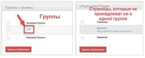 InstaBuilder - создание продающих страниц, страниц подписки