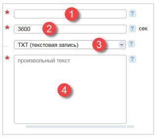 SendPulse DKIM