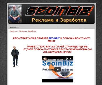 SeoinBiz