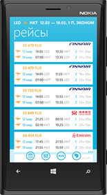 Мобильные приложения для поиск авиабилетов