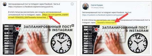 3 фишки во ВКонтакте