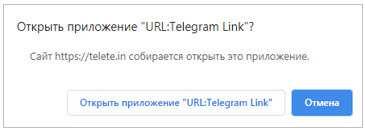 Telepos для Telegram