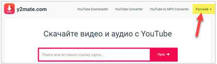 Видео с Ютуба