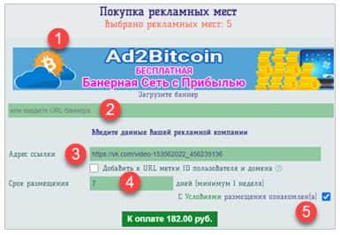 Adrek.ru - Мощная реклама