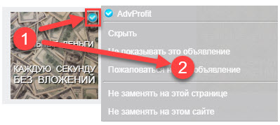 AdvProfit - реклама по доступной цене, заработок без вложений...