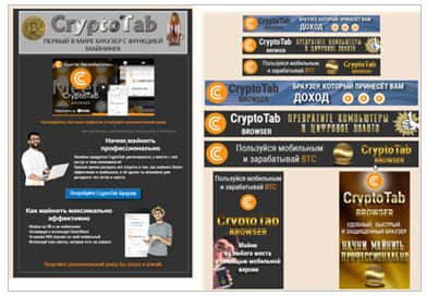 CryptoTab + Cloud.Boost X2