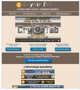 Мини Сайт